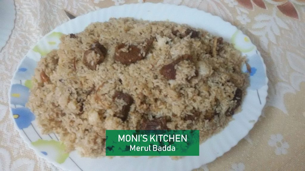 Beef Biryani from Moni's Kitchen