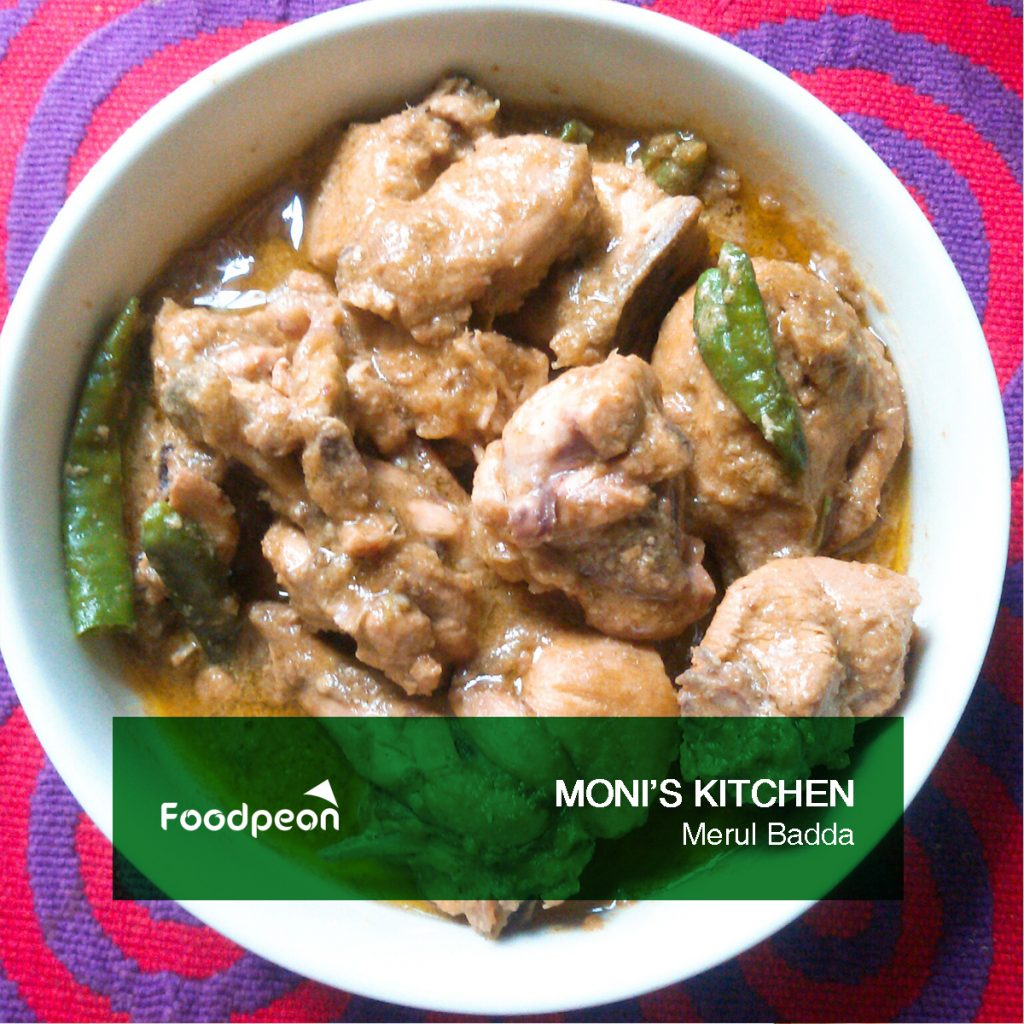 Chicken Korma from Moni's Kitchen