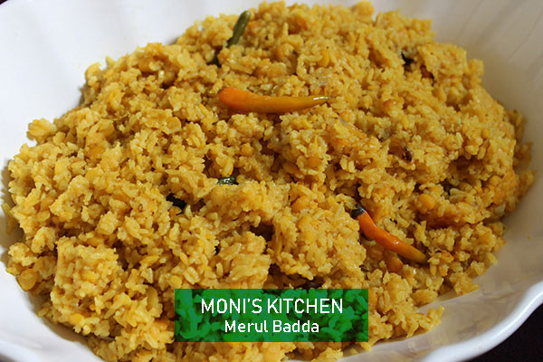Khichuri Bhuna - Plain from Moni's Kitchen