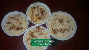 Plain Pilau from Moni's Kitchen
