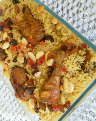 Arabian Chicken Kabsa from Ayesha's Kitchen