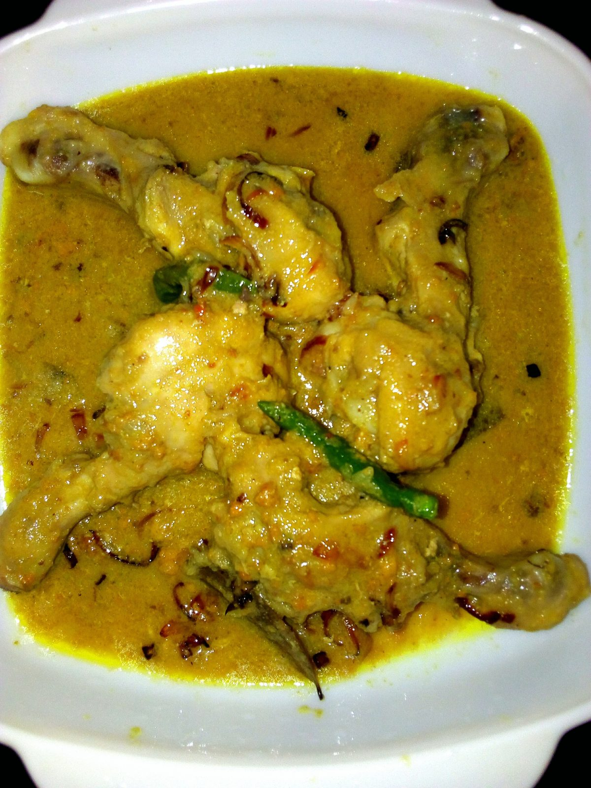 Chicken Korma from Roshona Bilash