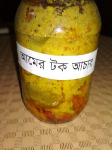 Aamer Tok Achar  from Dipti's Cookhouse