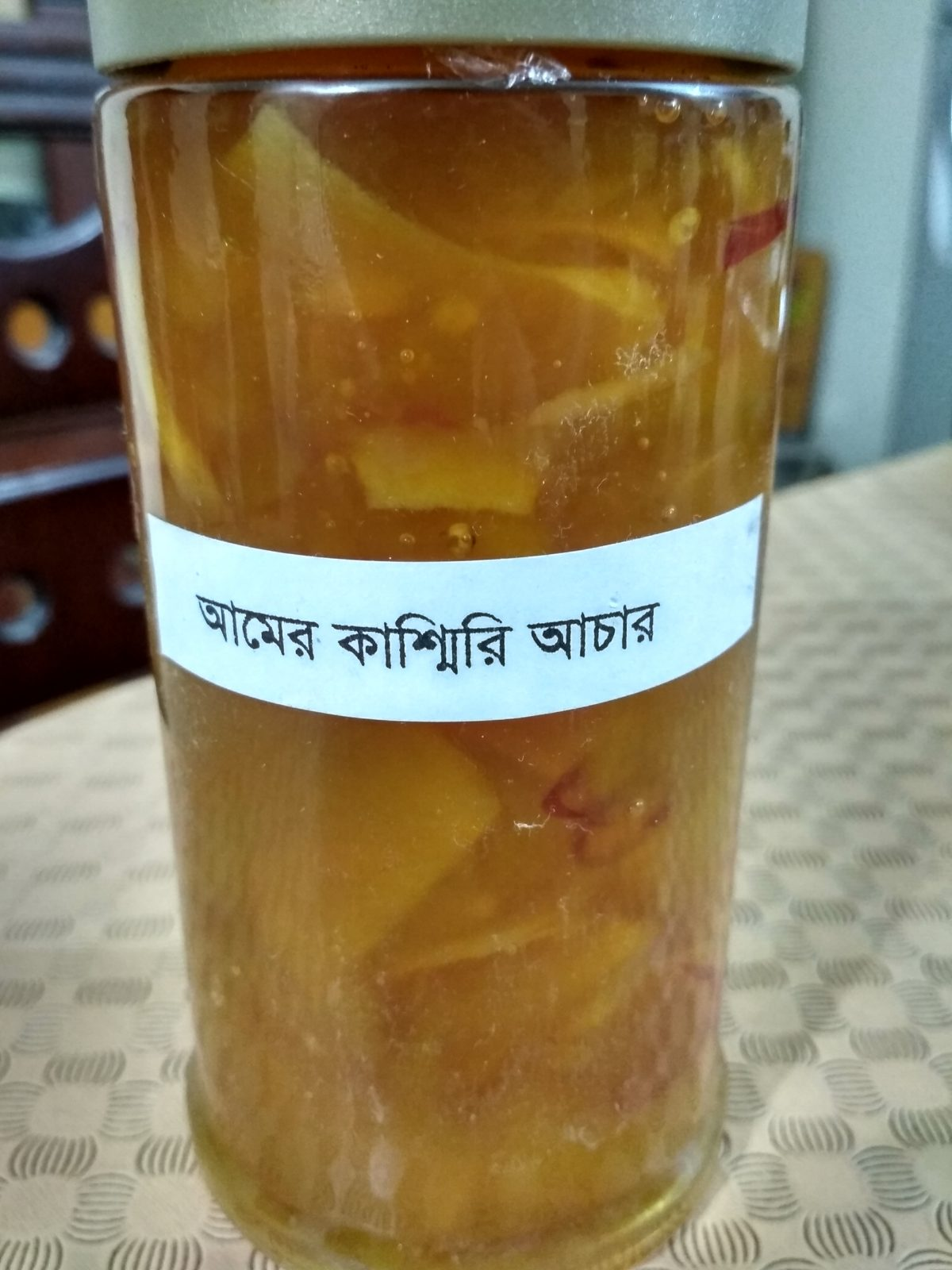Aamer Kashmiri Aachar  from Dipti's Cookhouse