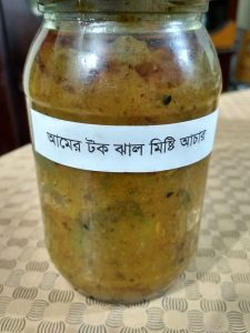 Aamer Tok Jhal Mishti Achar  from Dipti's Cookhouse