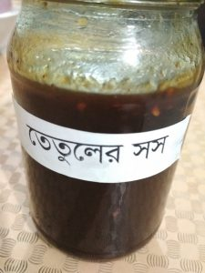 Tetul er Sauce  from Dipti's Cookhouse