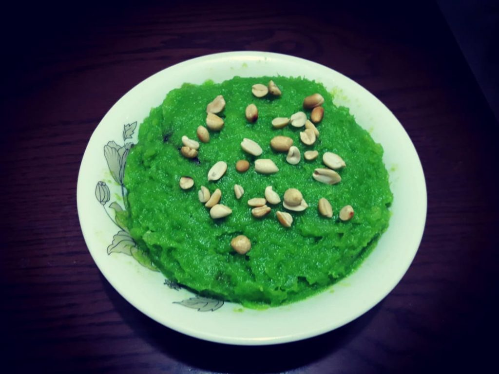 Greenish Papaya Halua from Sheema's Kitchen
